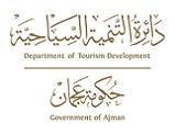 دائرة التنمية السياحية عجمان