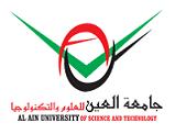 جامعة العين للعلوم والتكنولوجيا