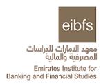 معهد الامارات للدراسات المصرفية والمالية