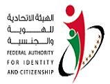 الهيئة الاتحادية للهوية والجنسية