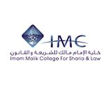 كلية الإمام مالك للشريعة والقانون