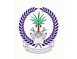 أكاديمية العلوم الشرطية الشارقة