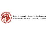 مؤسسة سلطان بن علي العويس الثقافية