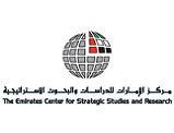 مركز الإمارات للدراسات والبحوث الإستراتيجية