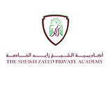 أكاديمية الشيخ زايد الخاصة