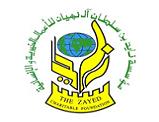 مؤسسة زايد بن سلطان آل نهيان للأعمال الخيرية والإنسانية
