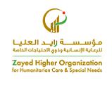 مؤسسة زايد العليا للرعاية الإنسانية وذوي الاحتياجات الخاصة