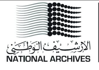 الأرشيف الوطني