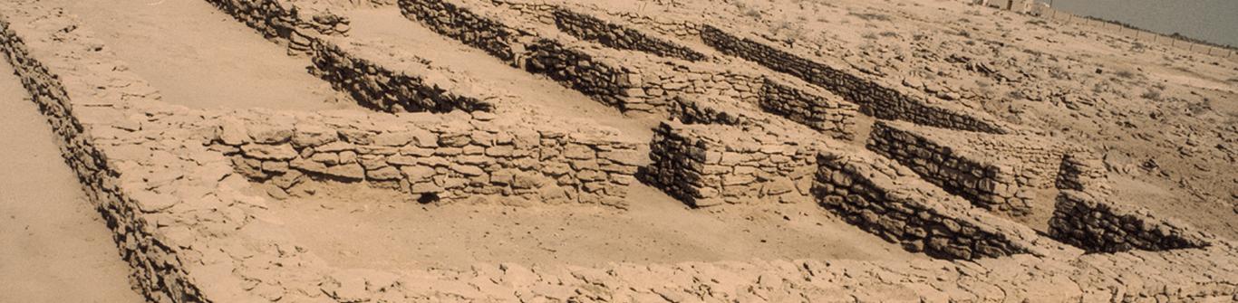 السجل الوطني للقطع الأثرية