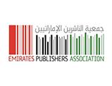 جمعية الناشرين الإماراتيين