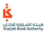 هيئة الشارقة للكتاب