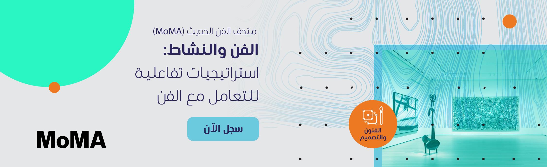 جامعة ابوظبي الحكومية