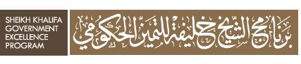 جائزة الشيخ خليفة