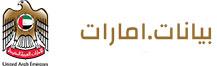 بيانات.امارات
