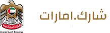 شارك.امارات