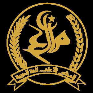 المجلس الأعلى للغة العربية – الجزائر