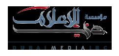 دبي للإعلام