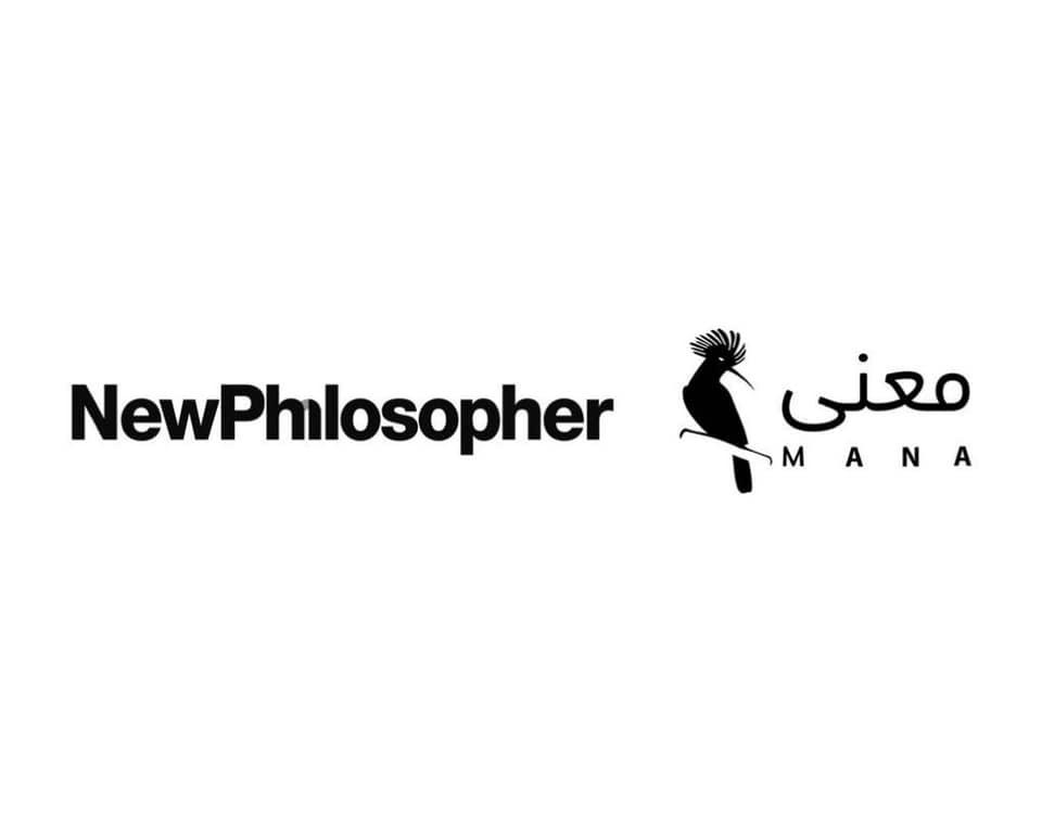 منصة معنى الإلكترونية ومجلة الفيلسوف الجديد