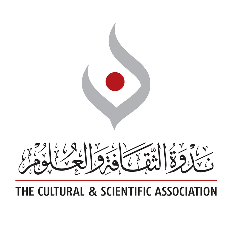 ندوة الثقافة والعلوم في دبي