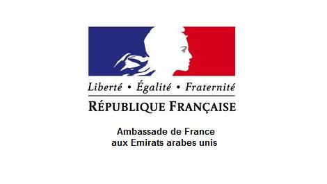 سفارة فرنسا في أبوظبي